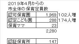 012802.jpg